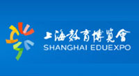2020第17届上海教育博览会